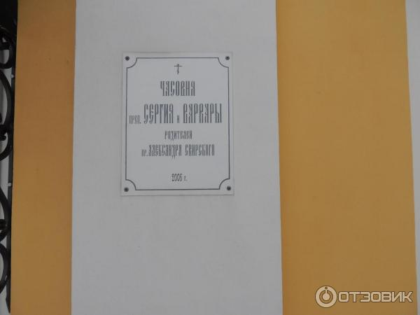 Введено-Оятский женский монастырь (Россия, Ленинградская область) фото