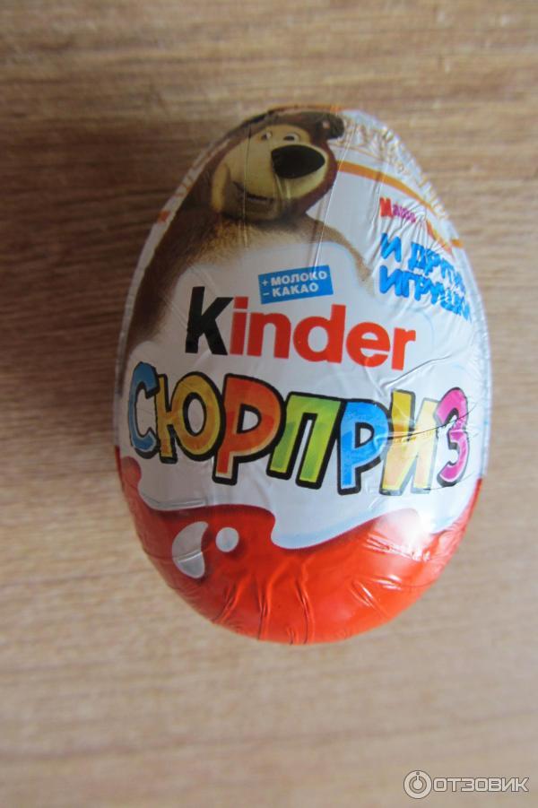 Киндер сюрприз яйцо большое своими руками из бумаги 59