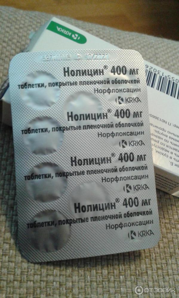 Отзыв о Таблетки Нолицин от цистита помощник в борьбе с циститом