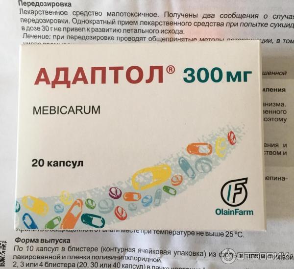 Успокоительные средства в таблетках список