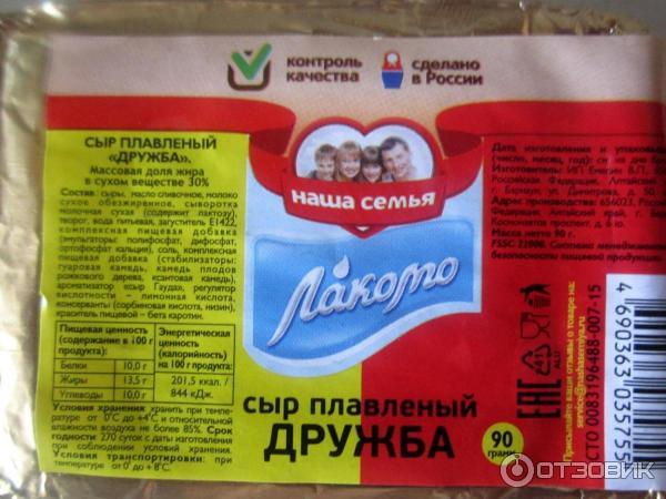 Плавленый сыр по дюкану рецепт пошагово