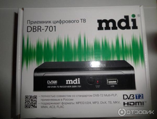 DVBT2 приставки антенны пульты RG6  GI и тд опт