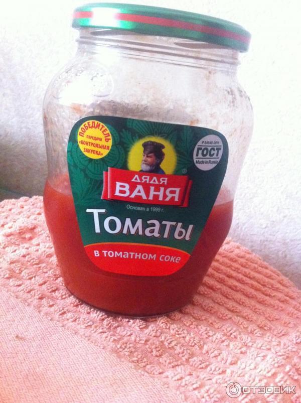 Рецепты из сока помидор