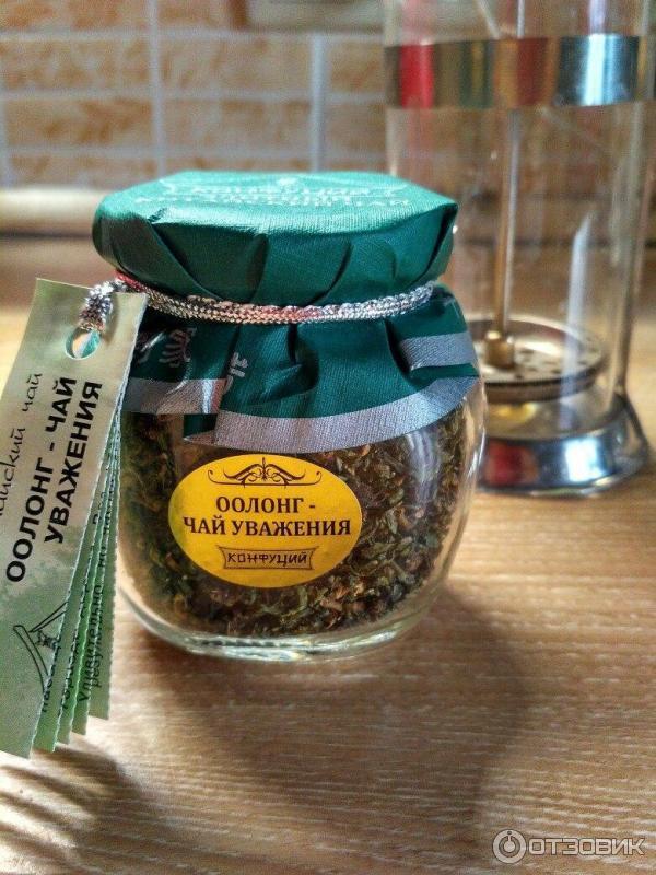 Копорского чая купить в