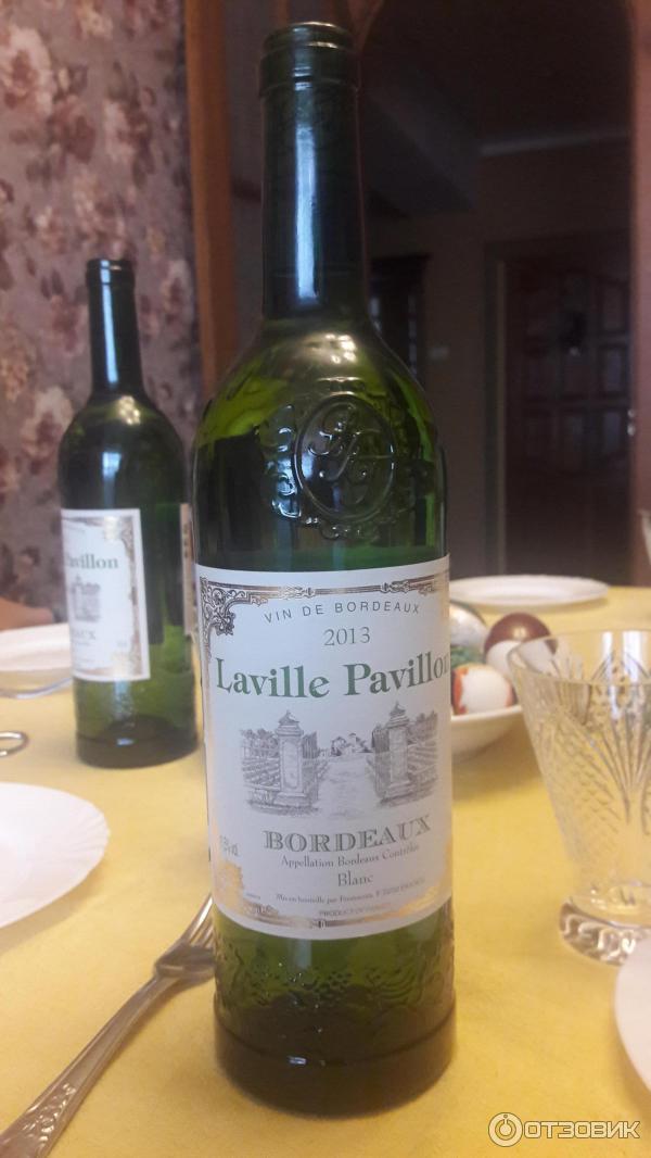 Белое сухое вино кислое