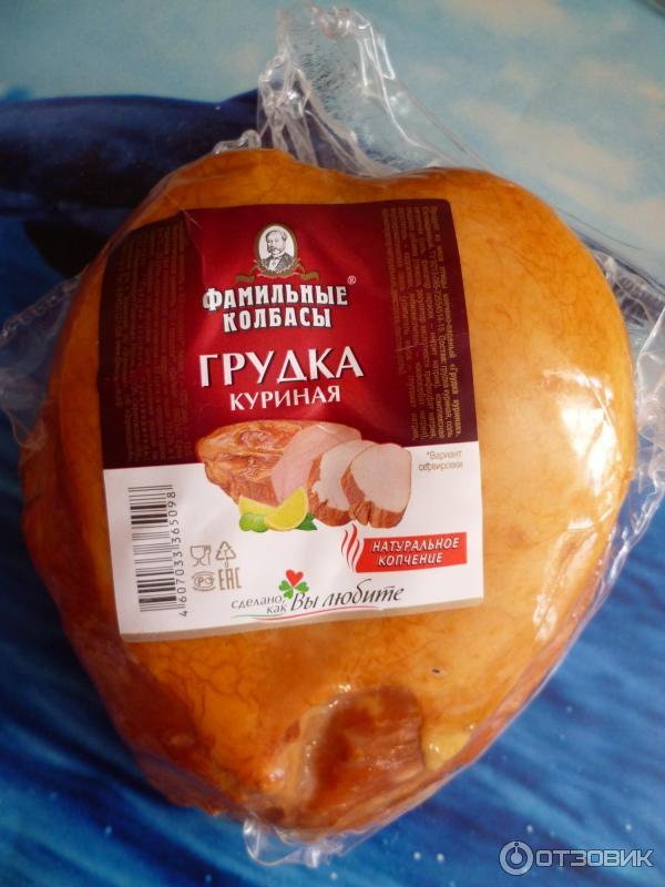 Рецепт копченой куриной колбасы
