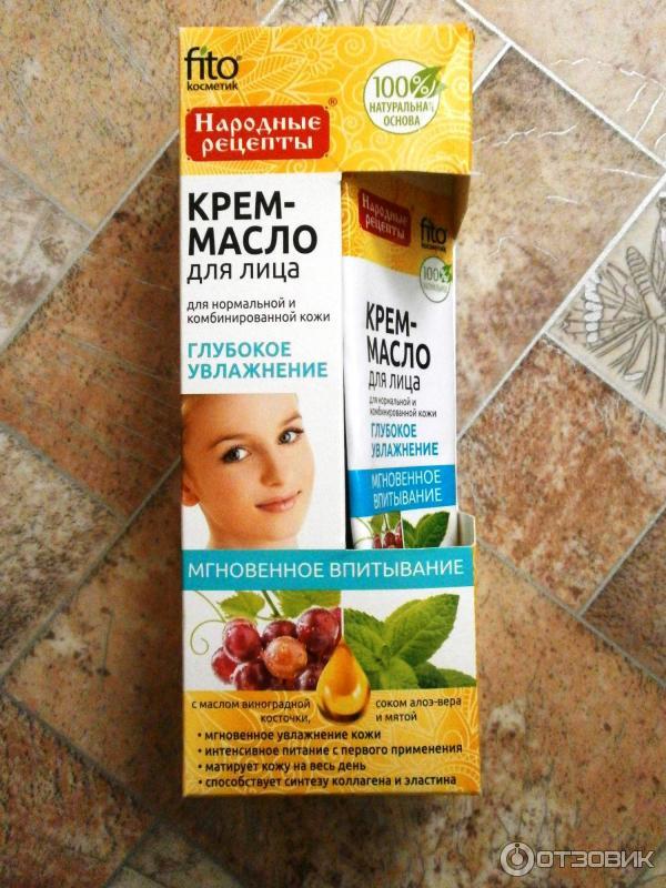 Крем масло для лица fito косметик