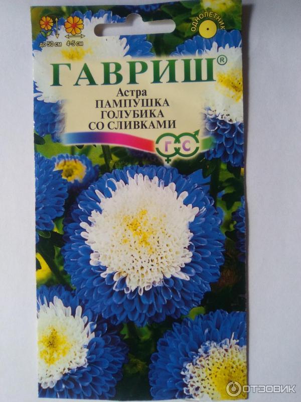 Лучшие семена цветов