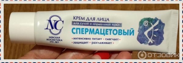 spermatsetoviy-krem-horoshiy