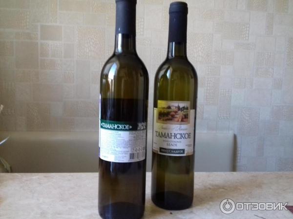Вино белое полусладкое вкусное недорогое отзывы