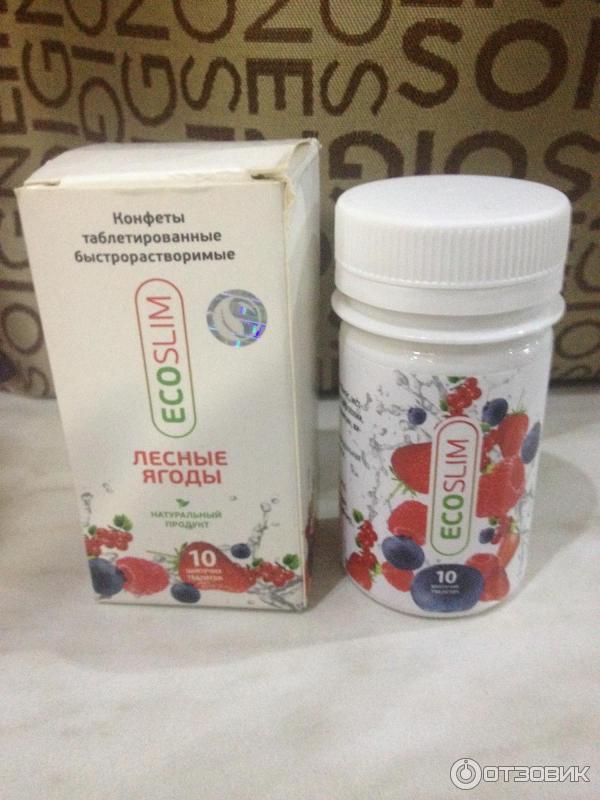 Таблетки для похудения эффективные недорогие в аптеке и