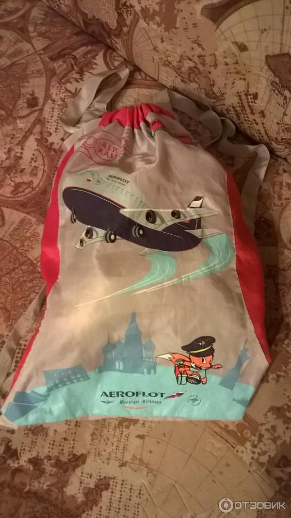 Аэрофлот подарки на борту 325