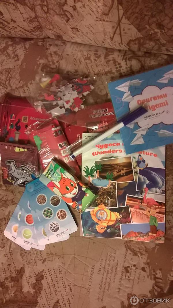 Дарит ли аэрофлот детям подарки 50
