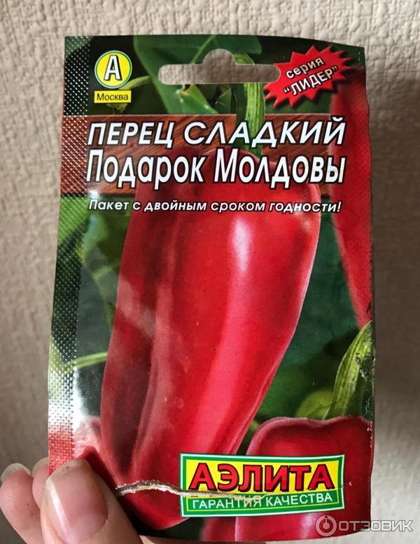 Сорт перца подарок молдовы и описание