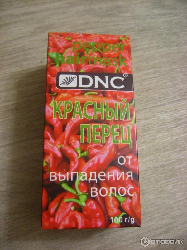 Красный перец от выпадения волос dnc отзывы