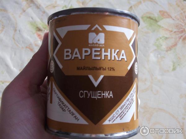 Крем масло и сгущенка как сделать крем для