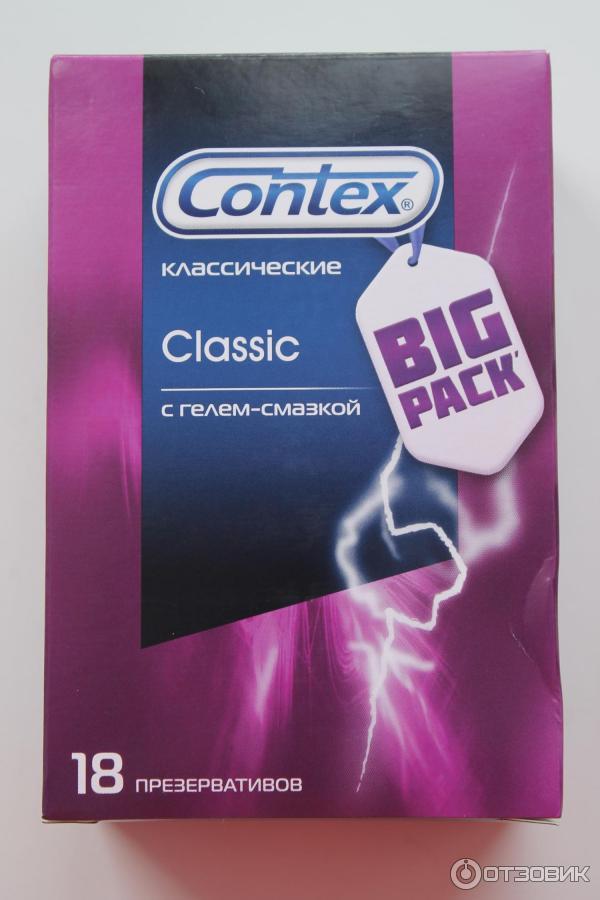 Фотографии самых больших презервативов