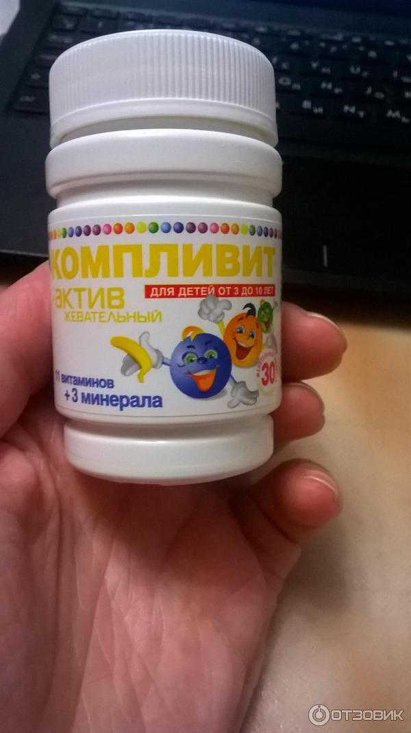 Витаминноминеральный комплекс при соблюдении диеты