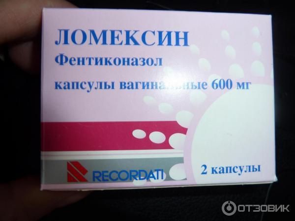 vaginalnie-svechi-vo-vremya-menstruatsii