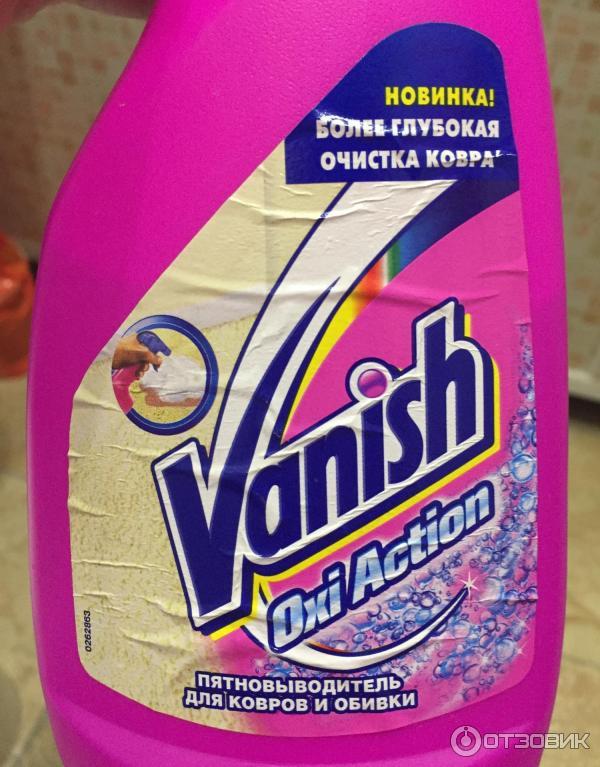 Используйте шампунь для ручной чистки ковров vanish для удаления въевшейся грязи и пыли с ковров и обивки