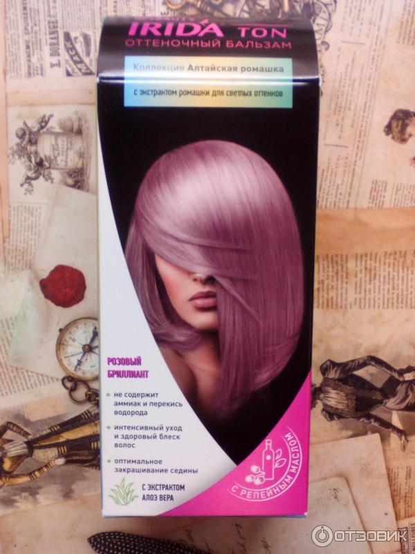 Оттеночный бальзам для волос жемчужно розовый