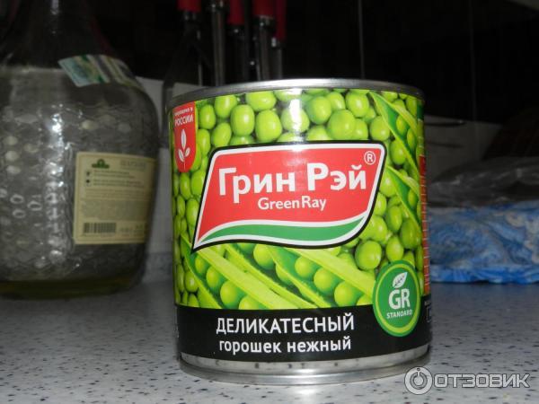Как сделать мягче зеленый горошек 867