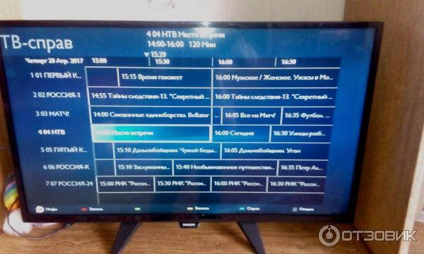 Как сделать перезагрузка телевизора 114