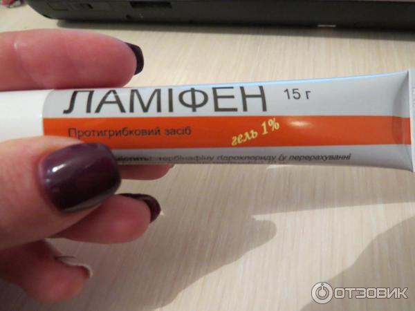 Ламифен гель от грибка ногтей