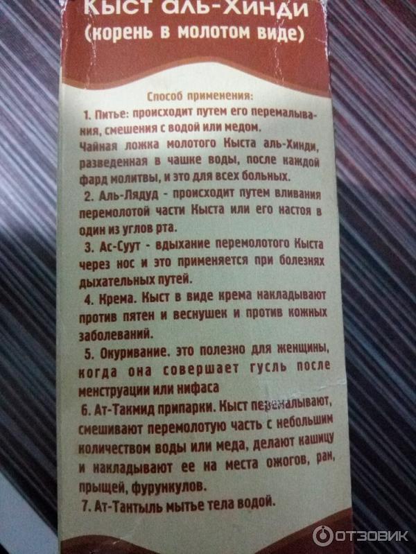 Подушки для беременных якутск 47