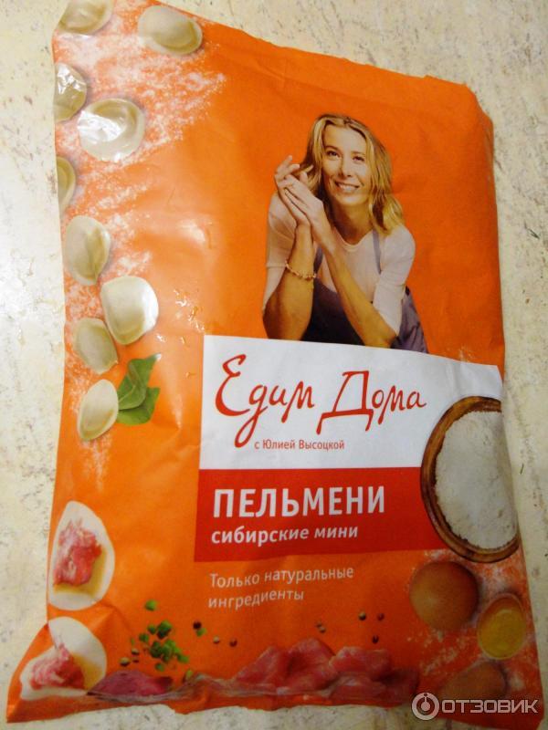 Пельмени сибирские рецепт пошаговый с фото