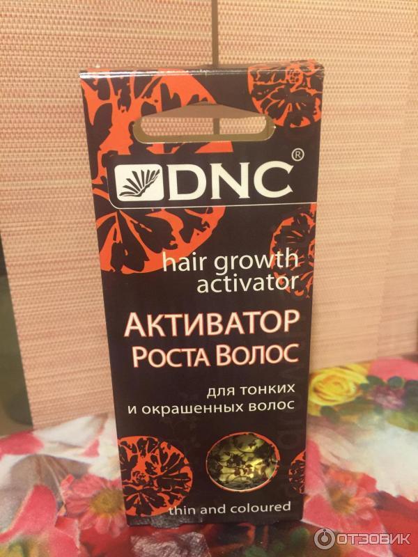 Активаторы роста волос профессиональные