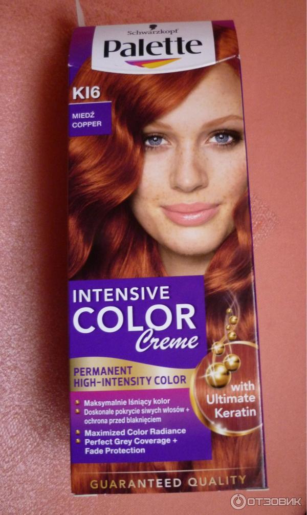 Медно каштановый цвет волос краска