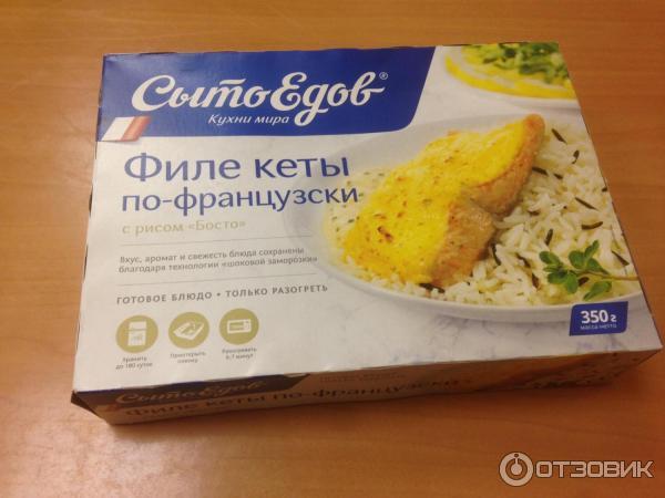 Кета филе рецепт с пошагово в