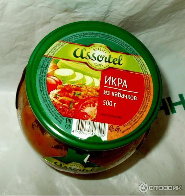 Вкусная кабачковая икра рецепт фото