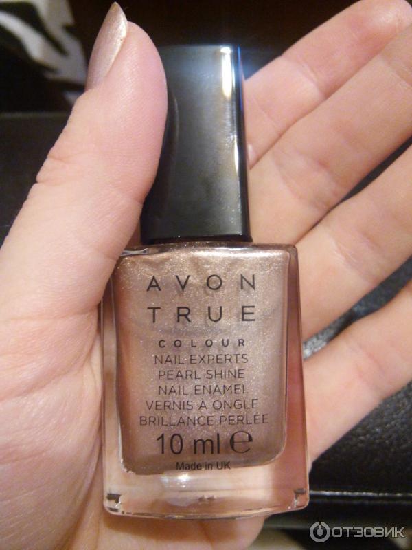 Лак для ногтей avon true отзывы