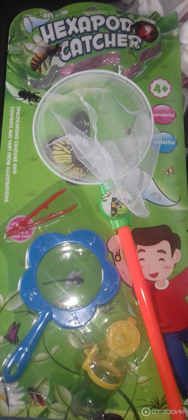 наборы для ловли насекомых