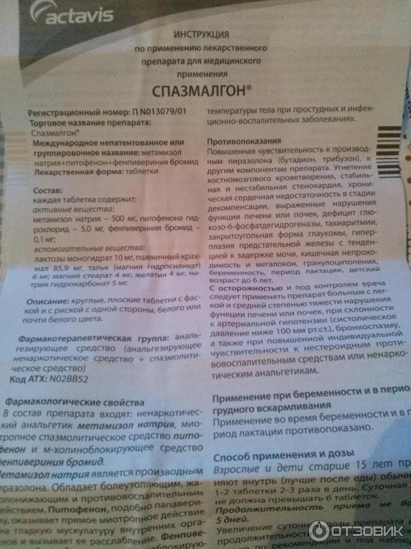 zakanchivaetsya-li-sperma-u-cheloveka