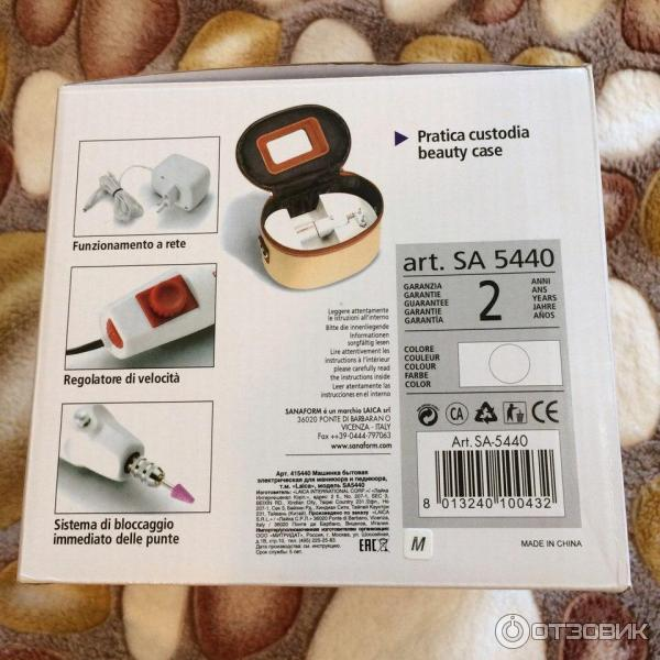 Набор для маникюра и педикюра с 11 насадками sa5440 laica инструкция