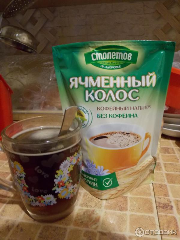 Кофейный напиток ячменный колос состав