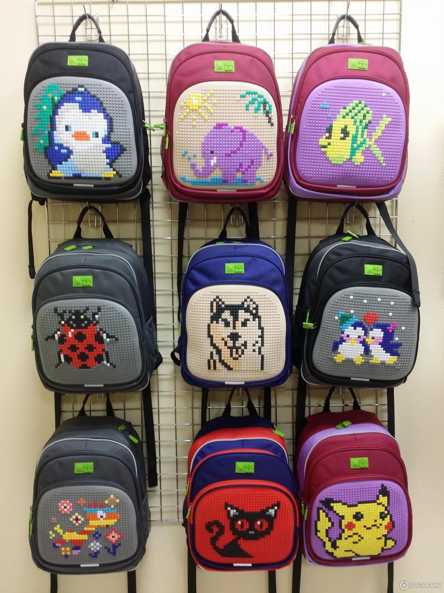 Школьные рюкзаки 4ALL серии Kids