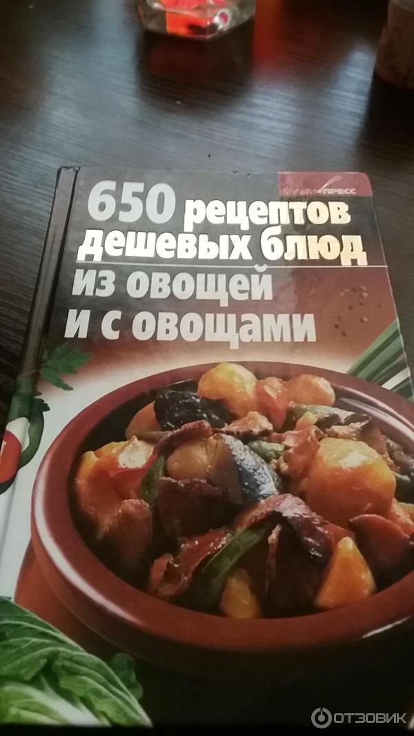 Рецепты самых дешевых блюд