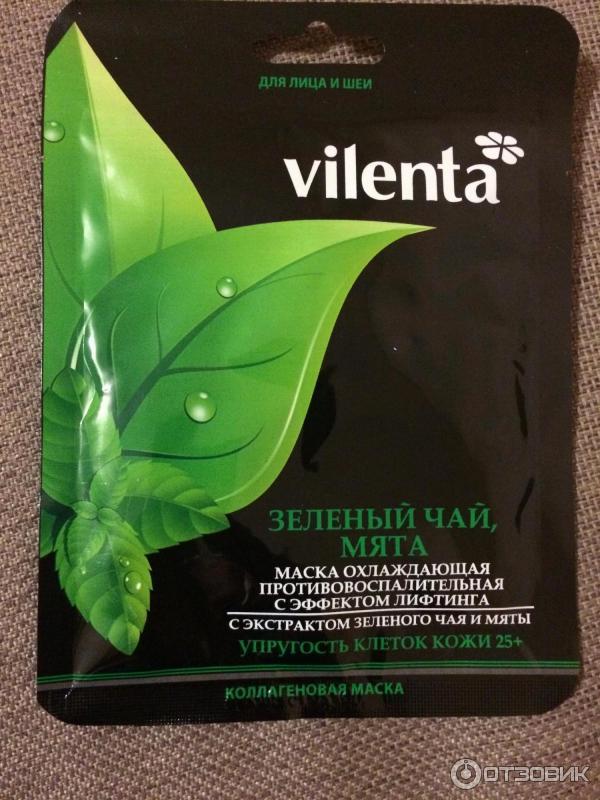 Зеленый чай для масок лица