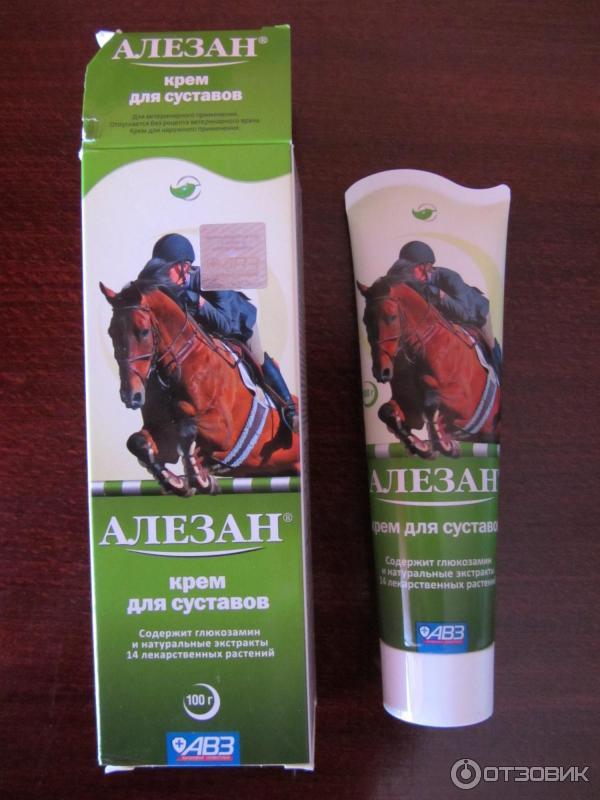 купить дешево крем для суставов алезан