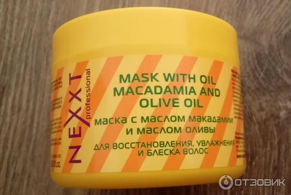 Nexxt маска с маслом макадамии и маслом оливы отзывы