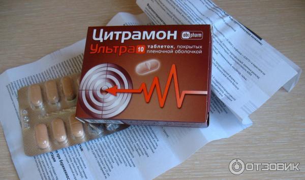 Цитрамон от головы беременным 68