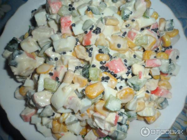 С черной икрой салат