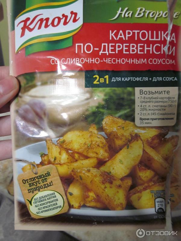 Приправа для картофеля по деревенски