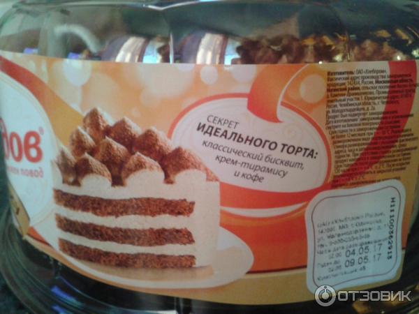 Тирамису торт килокалорий