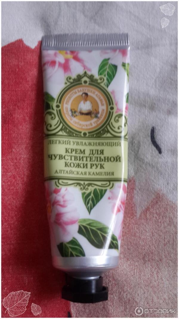 Крема для чувствительной кожи своими руками
