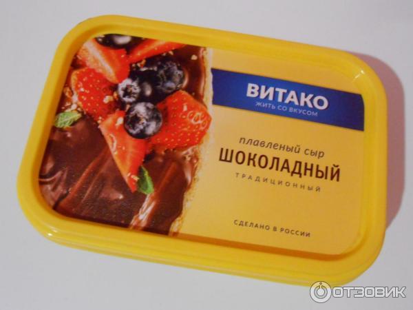 стоит останавливаться как сделать плавленный шоколадный сыр тела влагу пот
